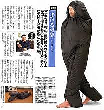 Japanese-Snuggy.png